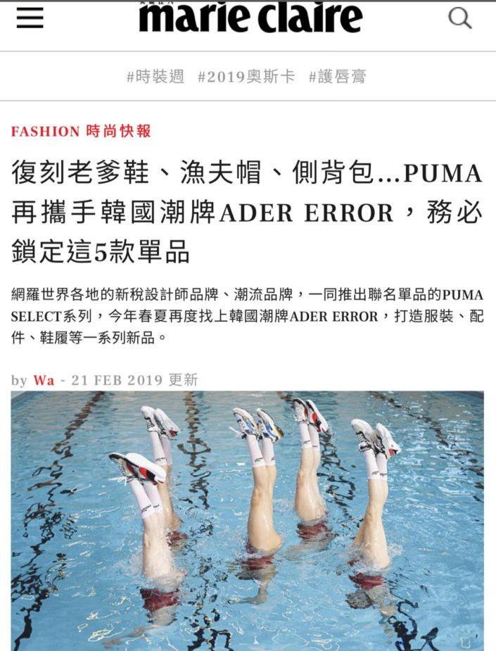 ADER Error X Puma SS19